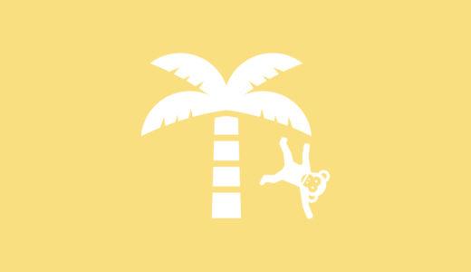 日足の上昇から下落への転換狙い:GBPNZDショート【保有中】#20-01-2 | FX研究所 | 自己心理・資金管理・取引手法をFXブログで徹底解説