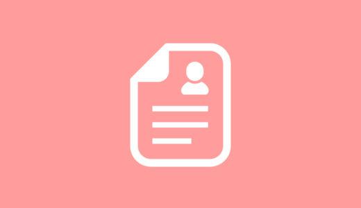 プロフィール|FX研究所 | FX Labo | 自己心理・資金管理・取引手法をFXブログで徹底解説