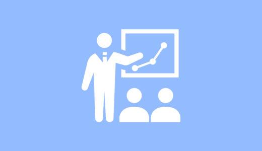 【FX取引に役立つ基礎知識】ツールと情報サイト(初心者〜中級者向け) | FX研究所 | 自己心理・資金管理・取引手法をFXブログで徹底解説