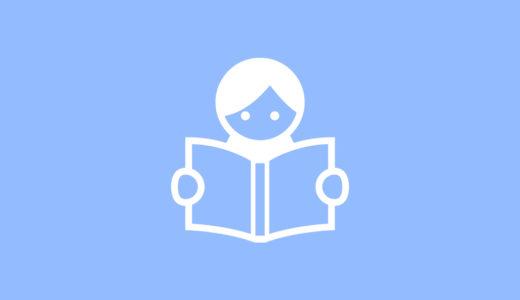 【FX用語の簡単解説】トレードに必要な基礎用語・重要用語・業界用語 | FX研究所 | 自己心理・資金管理・取引手法をFXブログで徹底解説