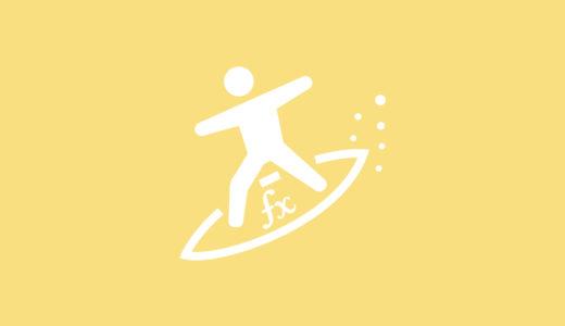 良いチャートパータンが来たら迷わずに乗る:GOLDショート【勝ち+169pips】#20-02-2 FX研究所   自己心理・資金管理・取引手法をFXブログで徹底解説