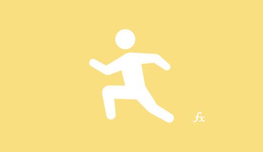 逃げるが勝ちも必要なスキル:US30cashロング【勝ち+0.1万円】短期ハイレバ#20-03-03|FX研究所 | 自己心理・資金管理・取引手法をFXブログで徹底解説