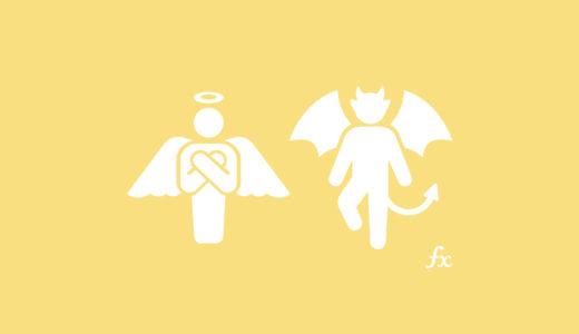 天使も悪魔も細部に宿る:GBPJPYロング【勝ち+9万円】短期ハイレバ#20-03-06|FX研究所 | 自己心理・資金管理・取引手法をFXブログで徹底解説