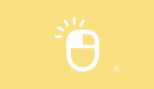 効果的なポジピジ病とは?:GBPUSDショート【勝ち+4万円】短期ハイレバ#20-03-08|FX研究所 | 自己心理・資金管理・取引手法をFXブログで徹底解説