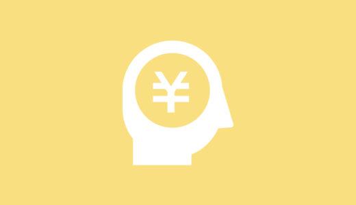 自分の欲を克服する方法:US30Cashロング【負け-23pips】長期テイレバ#20-03-09 つかさFX研究所   自己心理・資金管理・取引手法をFXブログで徹底解説