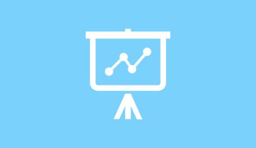 トレード歴5年目の資金が増えるシンプルな手法とは?|つかさFX研究所 | 自己心理・資金管理・取引手法をFXブログで徹底解説