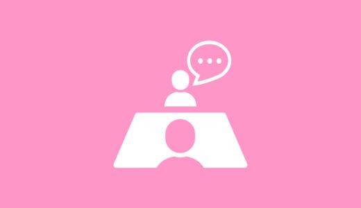 諦めない気持ちと、諦める気持ち。|つかさFX研究所 | 自己心理・資金管理・取引手法をFXブログで徹底解説